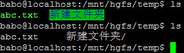putty显示中文文件名