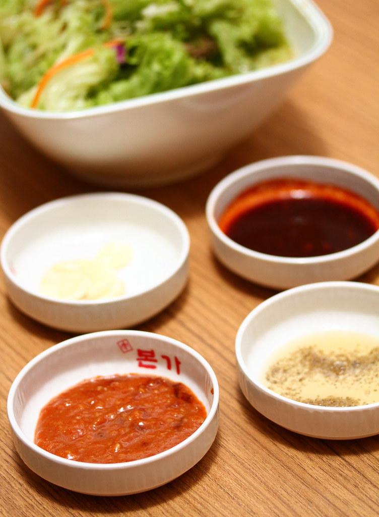 Bornga: Woo Samgyup sauce and other varity