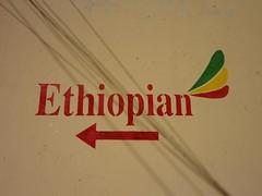 Seta para encontrar o escritorio da Ehiopian Airlines