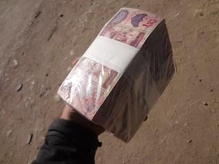 Monte de dinheiro da Somalilândia