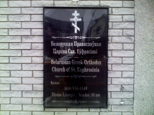 In front of the Belarusian Greek-Orthodox Church of St Ephrasinia, 1008 Dovercourt Road