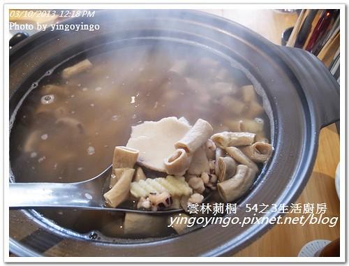 雲林莿桐_54之3生活廚房20130310_R0073027