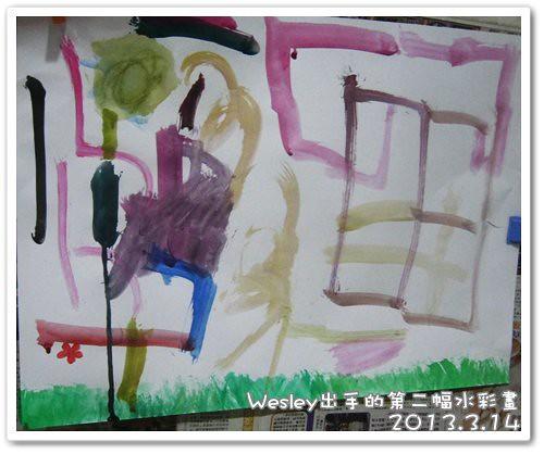131314-Wesley的水彩作品 (1)