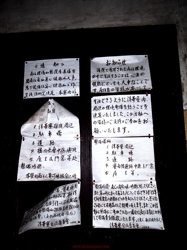 13-03-17 041のコピー