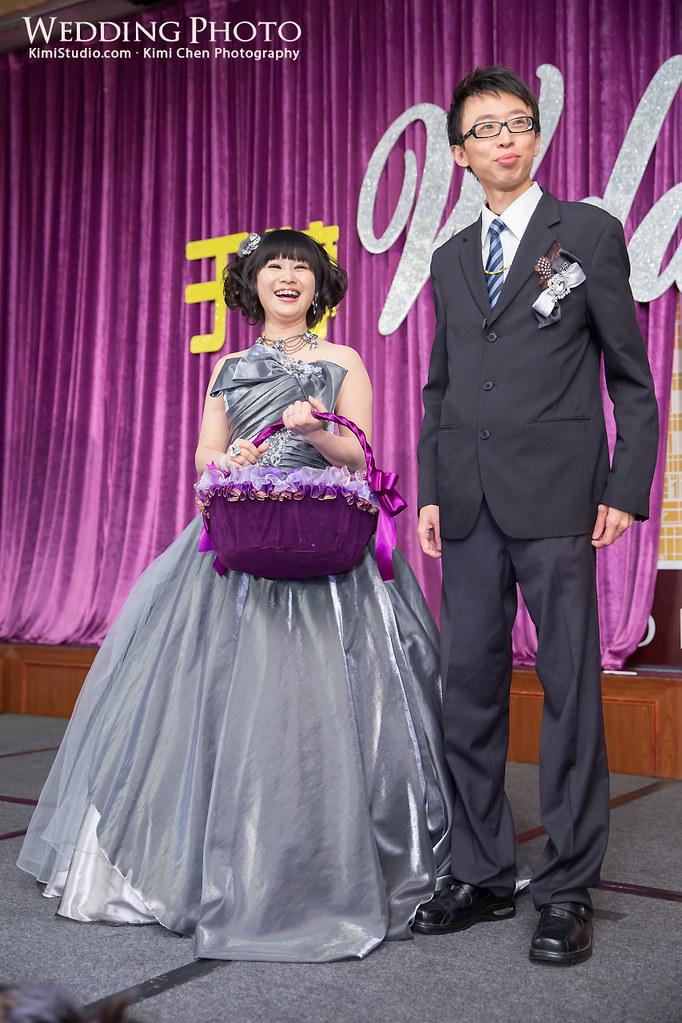 2013.02.15 Wedding-238
