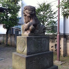 狛犬探訪 山王根ヶ原神社 子取り玉取り