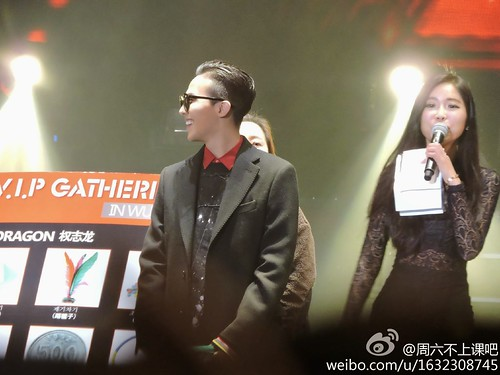 Wuhan-Fanmeeting-HQs-20141213-3