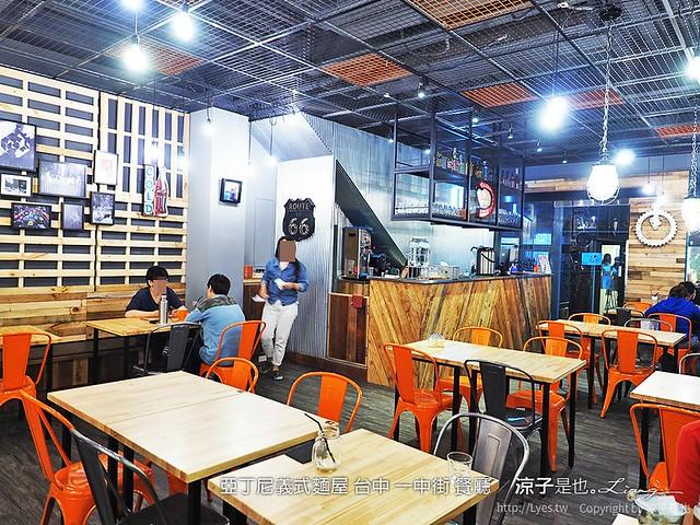亞丁尼義式麵屋 台中 一中街 餐廳 10