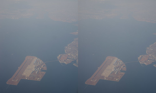 Centrair airport, stereo parallel view