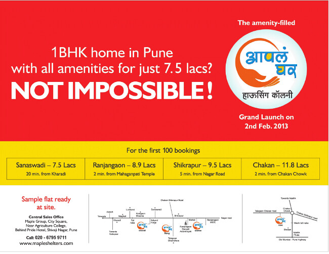 Aapla Ghar Housing Colony Pune at Chakan on Nashik Road & Sanaswadi Ranjangaon Shikrapur on Nagar Road - Launch on 2nd February 2013