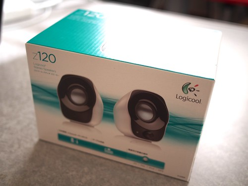 130127_speaker01