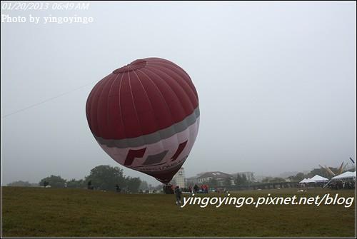 台南大內_走馬瀨農場20130120_IMG_1400