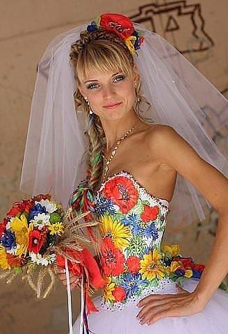 Ukrainian Bride Daria Super Sexy
