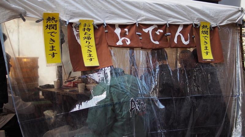 Tokyo Honeymoon 2013_day02_100