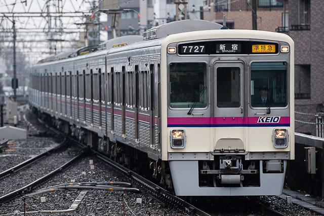 京王電鉄7000系 7027F 新方向幕