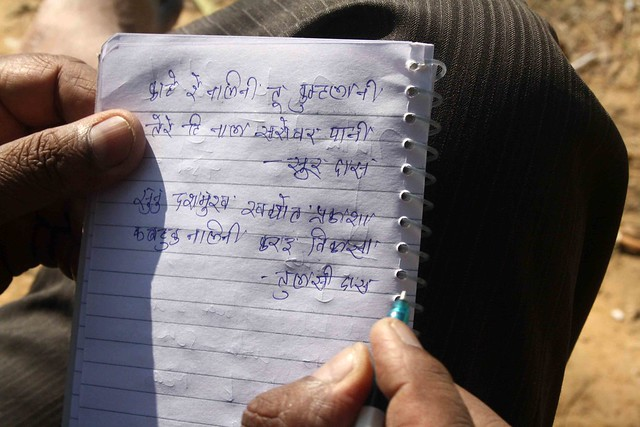 Mission Delhi – Nalini Kant Pathak, Vasant Vihar
