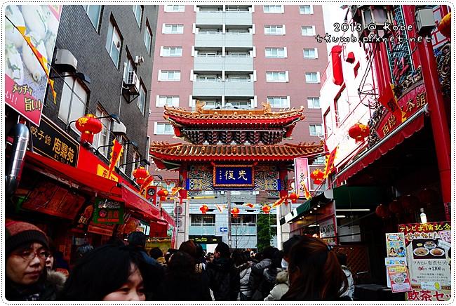 神戶春節祭 (4).jpg
