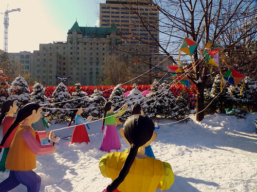 Korean-Canadian display at Confederation Park