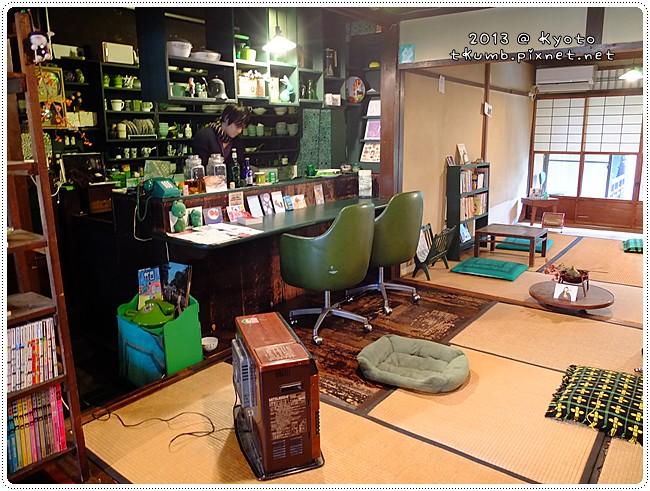 喫茶yusurago (6).jpg