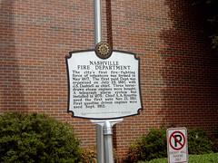 Photo of White plaque № 12124