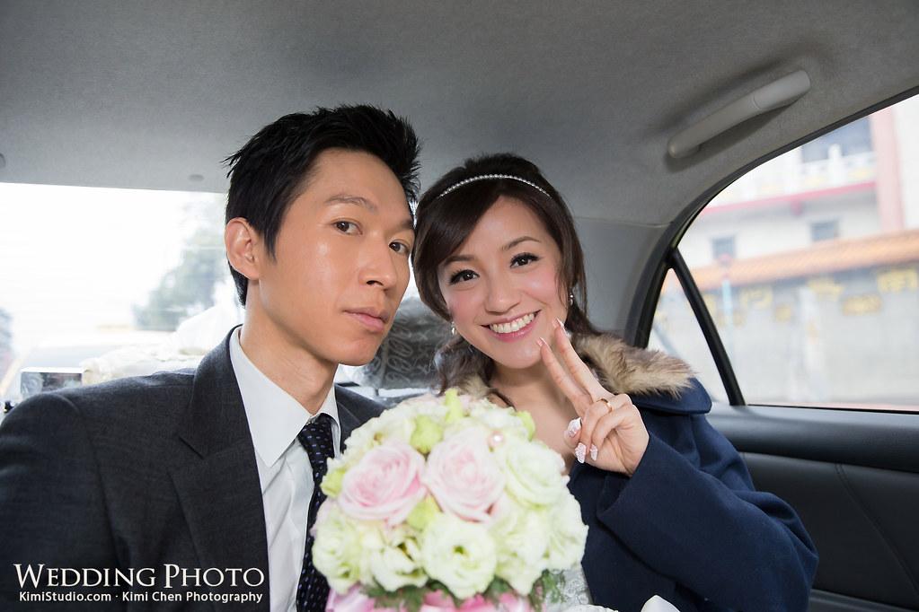 2013.01.27 Wedding-072