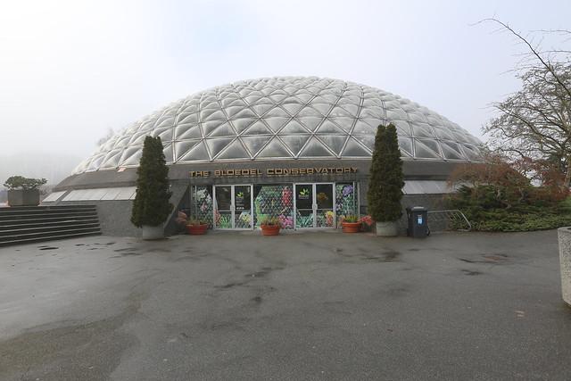 Biodome - Vancouver, Canada