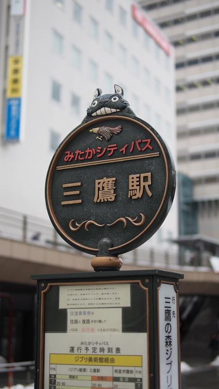 Tokyo Honeymoon 2013_day05_003