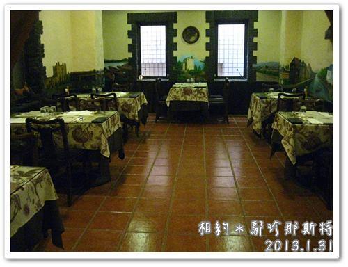 130131-用餐區