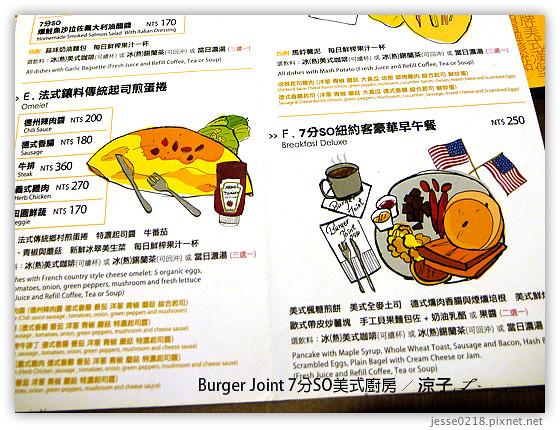 Burger Joint 7分SO美式廚房 18