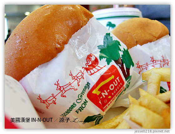 美國漢堡 IN-N-OUT 3