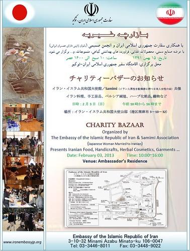 iran-6303e[1].jpg_c=a25