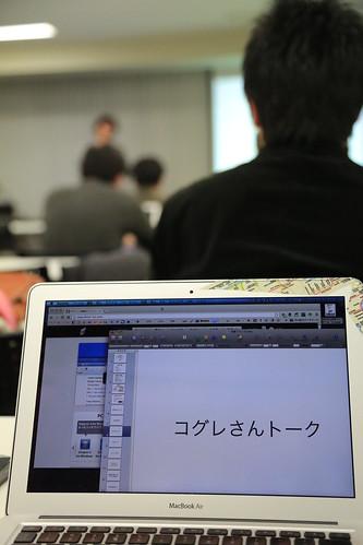 AMN全国ブロガーツアーin大阪