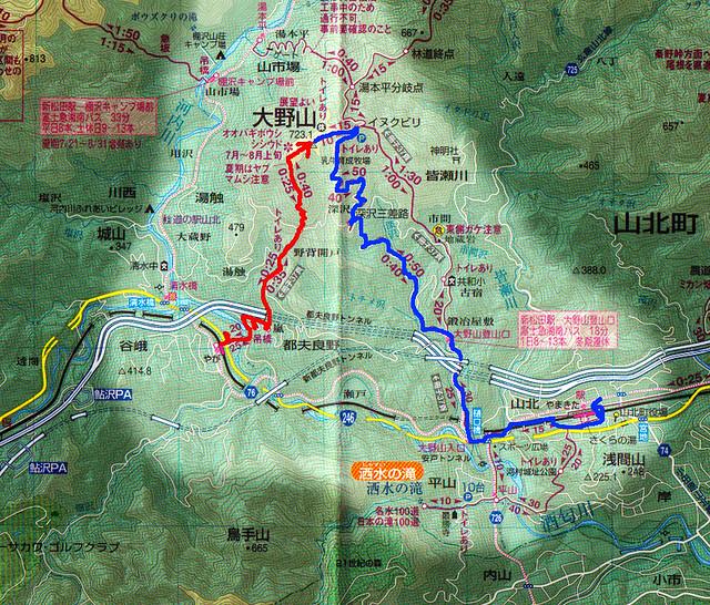 大野山の地図
