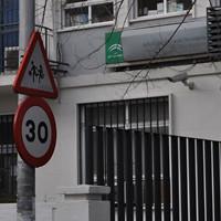 Instituto Martínez Montañés de Nervión