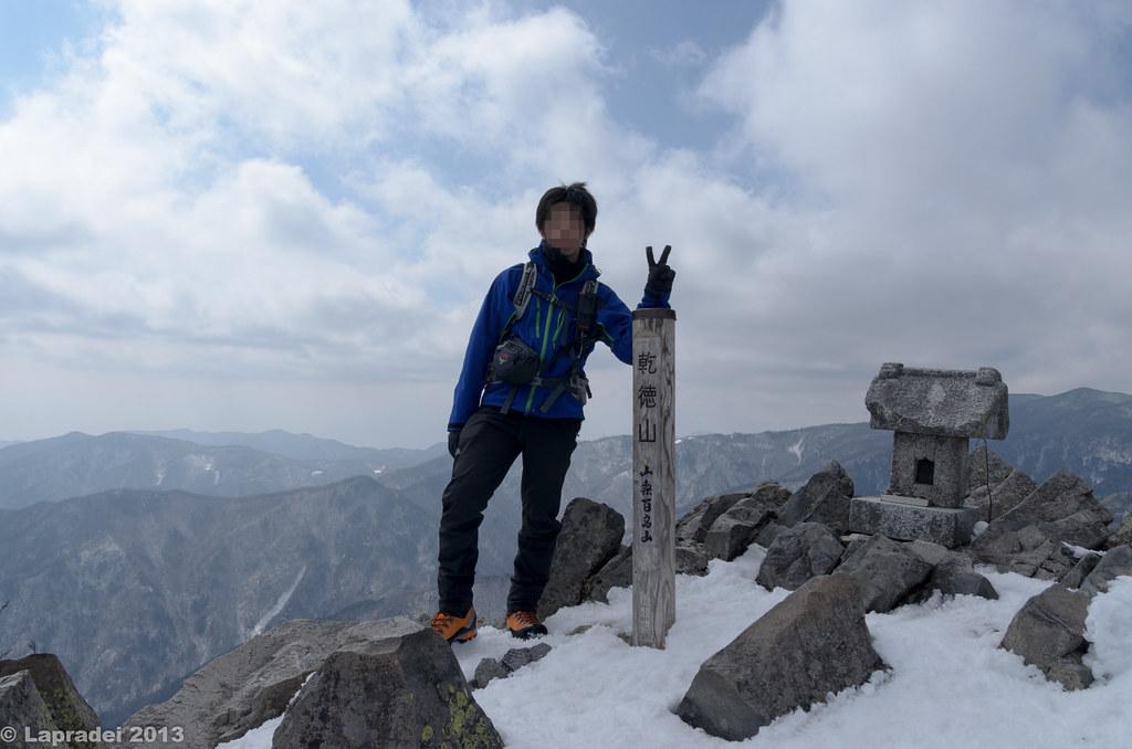 20130303 乾徳山山頂で記念撮影