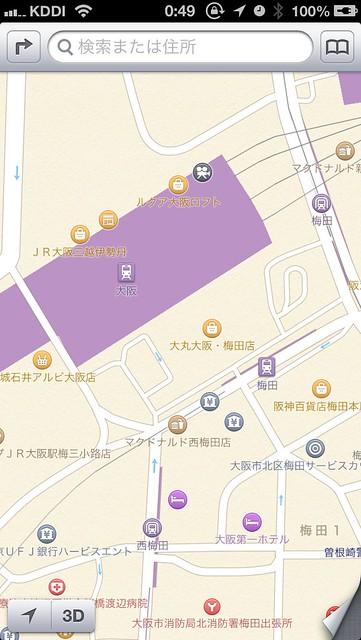 大阪Apple