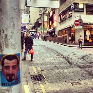 Rainbow #freebassel in LKF. #freebasselday Mar 15th.