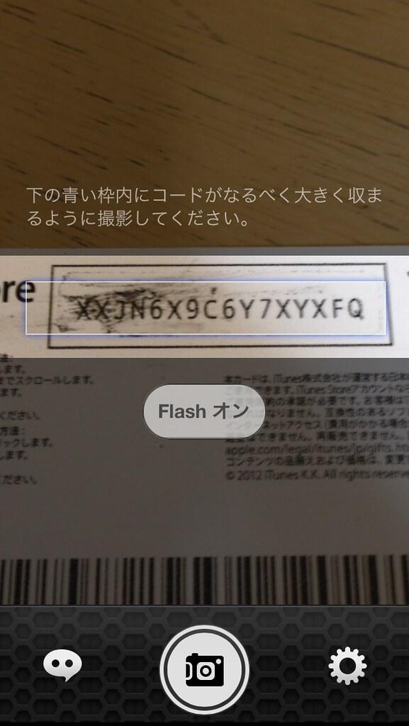 20130318203910