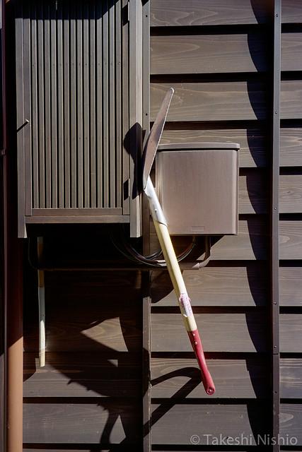 浮かぶスコップ / Hovering shovel #1