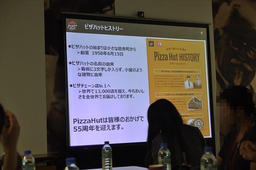 ピザハット ハットファンミーティング
