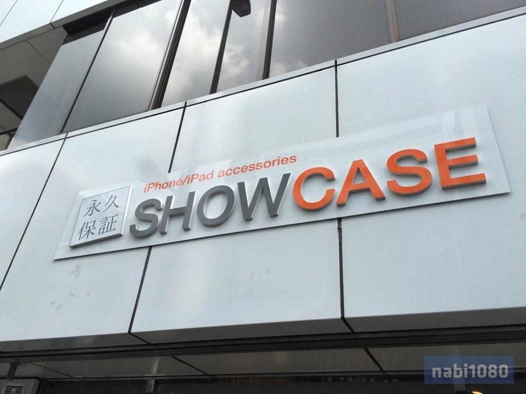 SHOW CASE01
