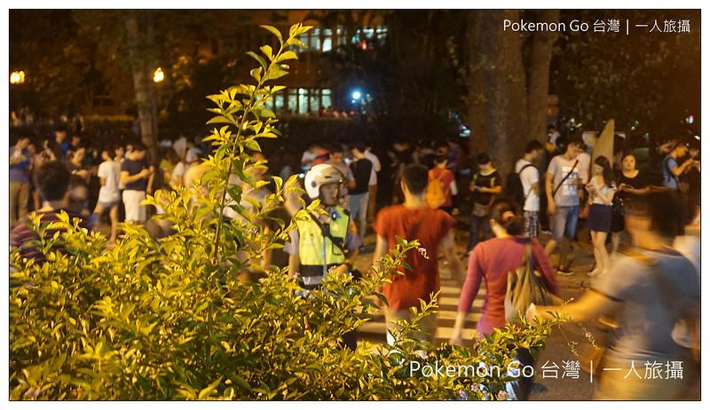 Pokemon Go 台北抓怪點 23