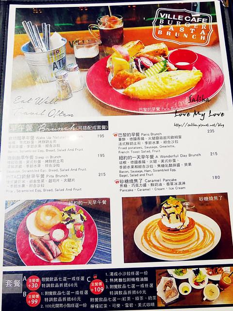 公館站美食餐廳聚餐推薦ville義大利麵漢堡美式餐廳 (7)