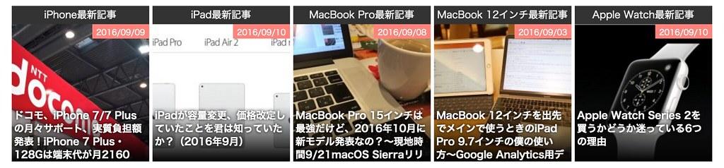 スクリーンショット 2016-09-11 02.34.00