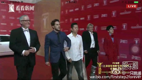 TOP - Shanghai International Film Festival - 11jun2016 - firststep2forever - 01
