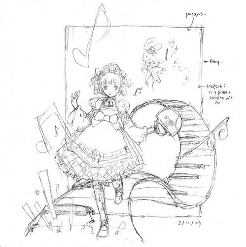 old-school piano sketch