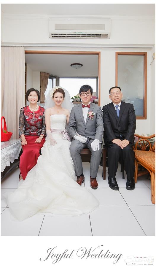開赫&嘉佩 婚禮記錄_0123