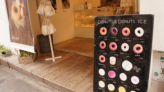 hara_donuts_2
