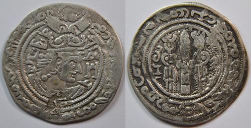 Monnaies des Huns Hephtalites 8415623081_a3d7cd7a44