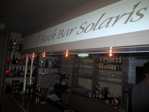 Solaris(江古田)